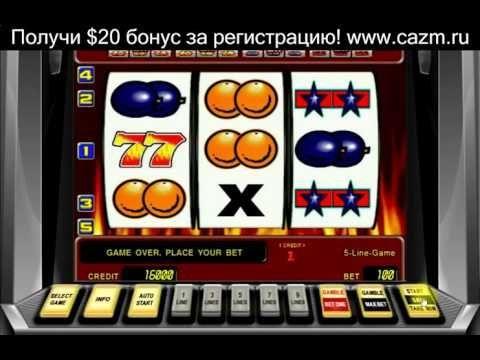 бесплатно скачать игровые автоматы resident