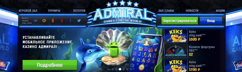 Php forum software 7 2 игровые автоматы играть бесплатно видеочат рулетка для подростков онлайн