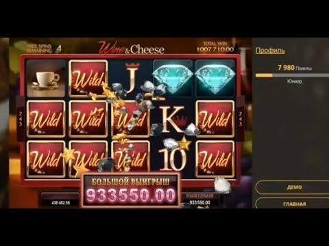 Обман онлайн казино отзывы покер на раздевание онлайн флеш игра