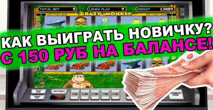 Скачать игровые автоматы на телефо java минусы покера онлайн