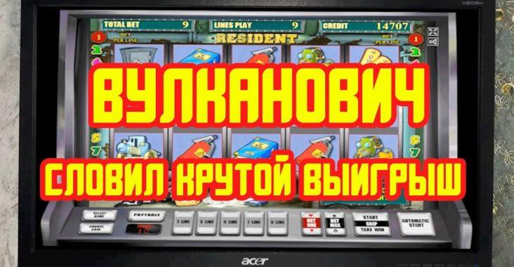 Скачат бессплатно игровые автоматы клубнички