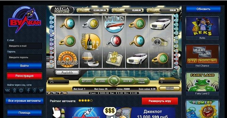 Онлайн казино клуб адмирал