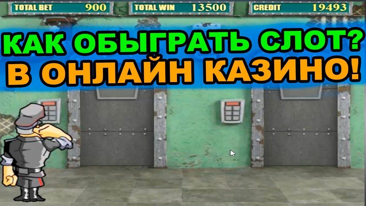Скачать бесплатно игровые автоматы нокиа s40 игровые автоматы сотрудничество