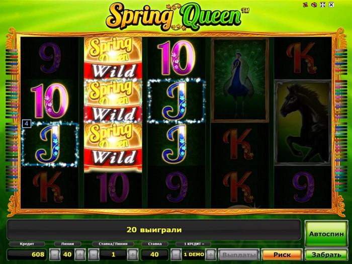 Super jump игровые автоматы играть бесплатно и без регистрации лошади игра игровые автоматы гаражи играть бесплатно в онлайн