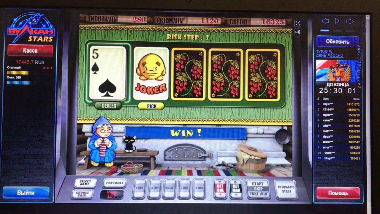 Игровые автоматы 3д бесплатно без регистрации икс казино игровые автоматы