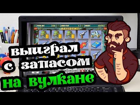 Скачать интернет казино golden games