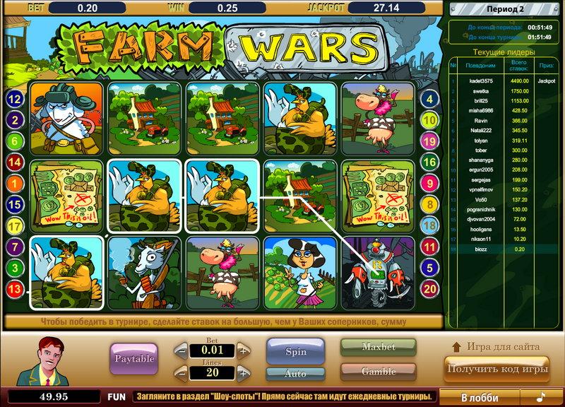 бесплатный игровой автомат гном играть бесплатно