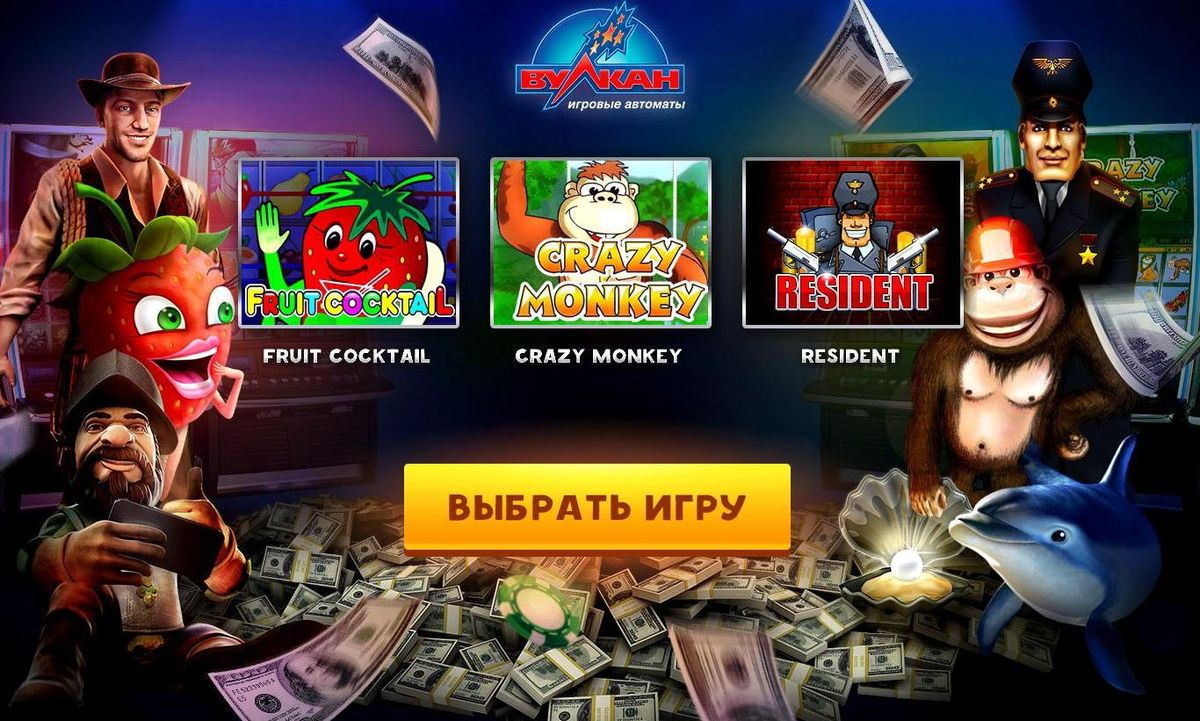 Игровые автоматы island играть бесплатно