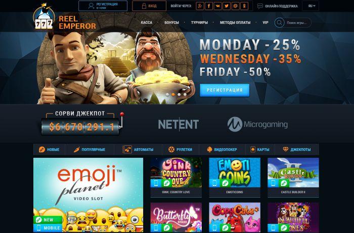 Обман онлайн казино отзывы онлайн казино олимпик