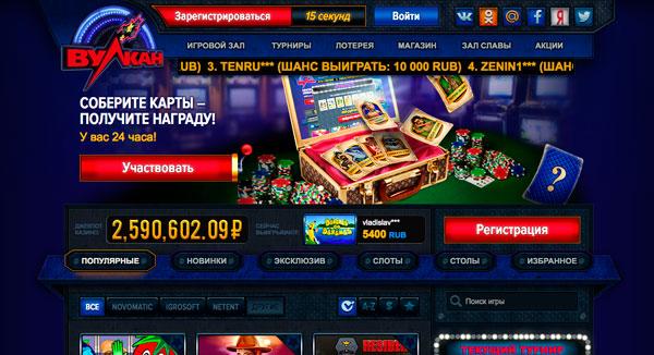 Игровые автоматы crazy fruits с помидорами играть бесплатно без регистрации