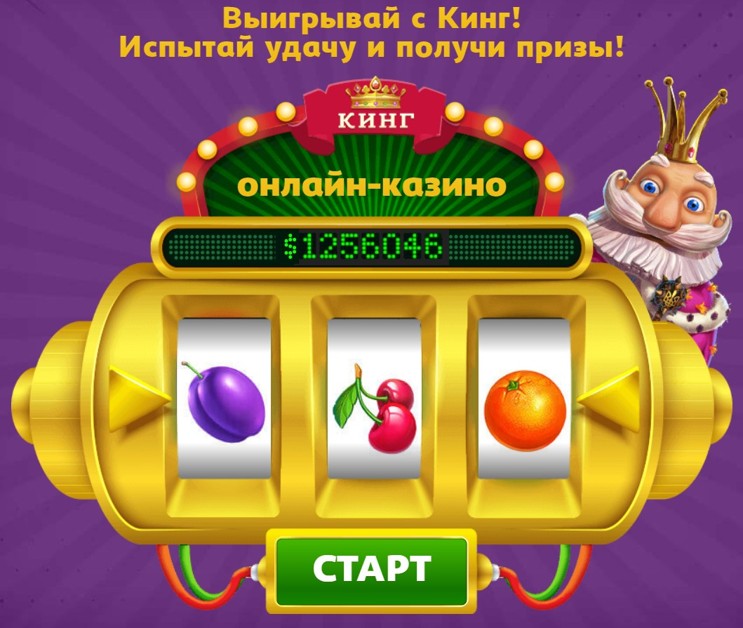 Поиграть в слоты игровые автоматы