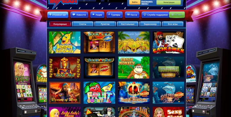 игровые автоматы super jump играть бесплатно без регистрации
