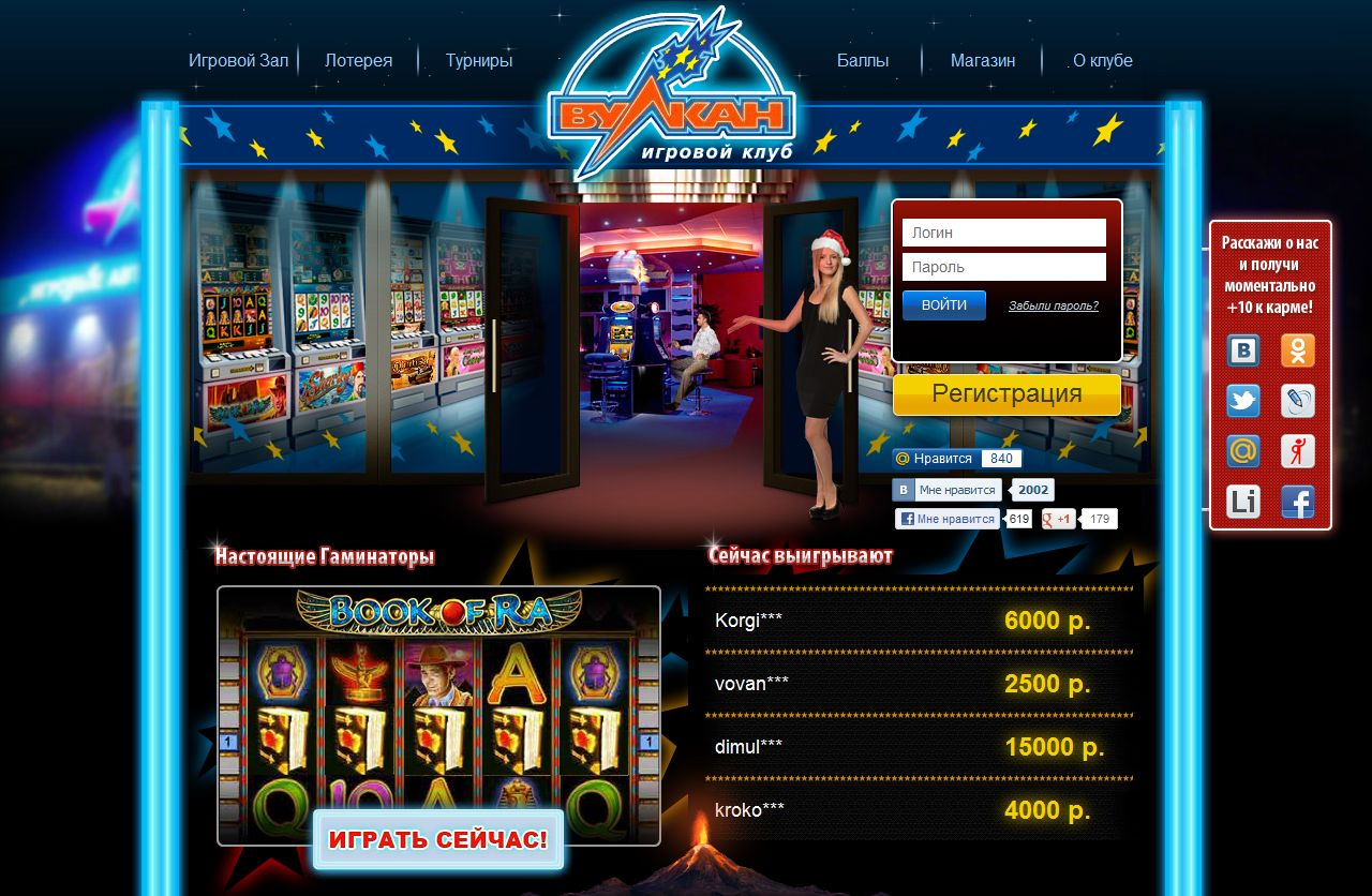 Игровые автоматы, схемы онлайн казино игровые автоматы безплатно